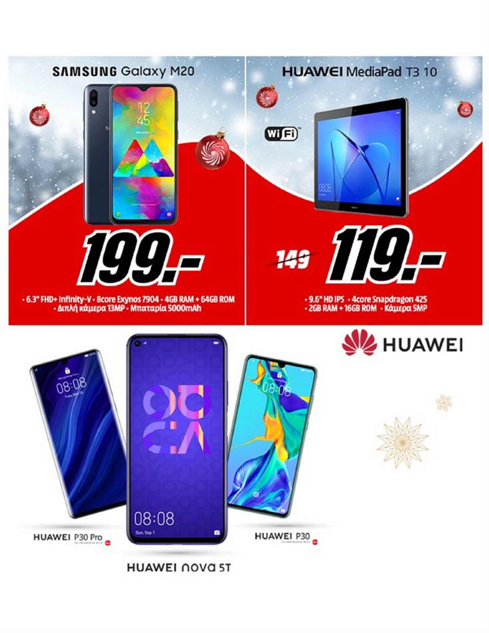 Huawei nova 5t media markt